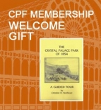 Membership Welcome Gift (Park)