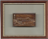Metallised cigarette card of the Crystal Palace in a wooden frame